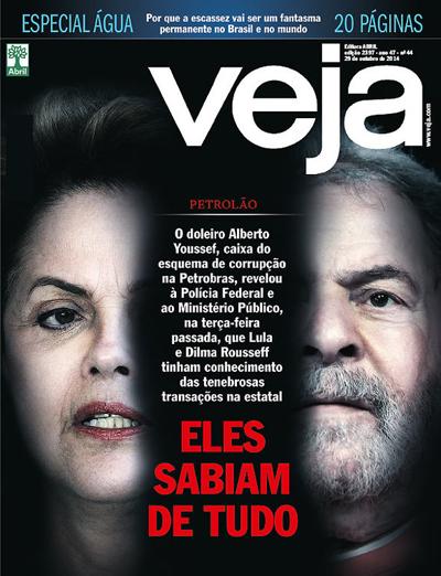 PSDB pede investigação contra Lula e Dilma à Procuradoria da República