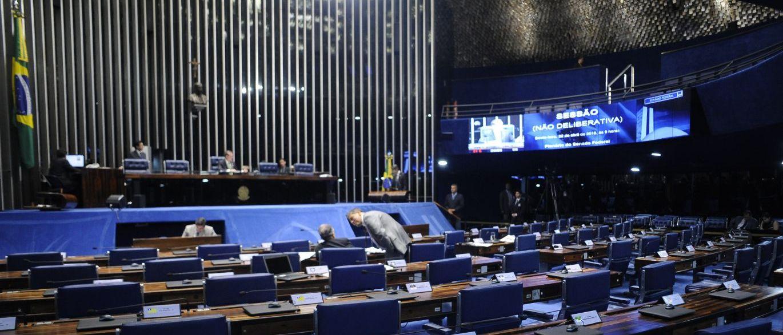 Resultado de imagem para Plenário aprova projeto que ratifica calamidade financeira Governo do Estado alega aumento de despesas e redução de receitas em meio à crise econômica.